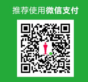QQ图片20200113225712.png