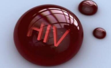 hiv知识