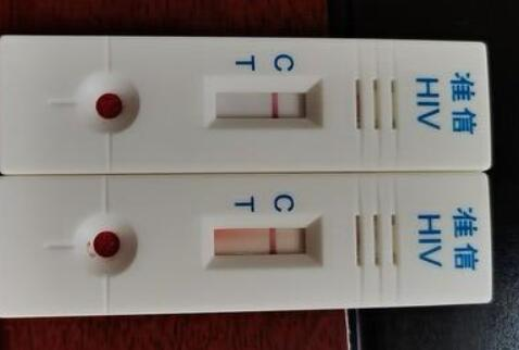 hiv试纸